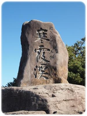 小豆島PB238399