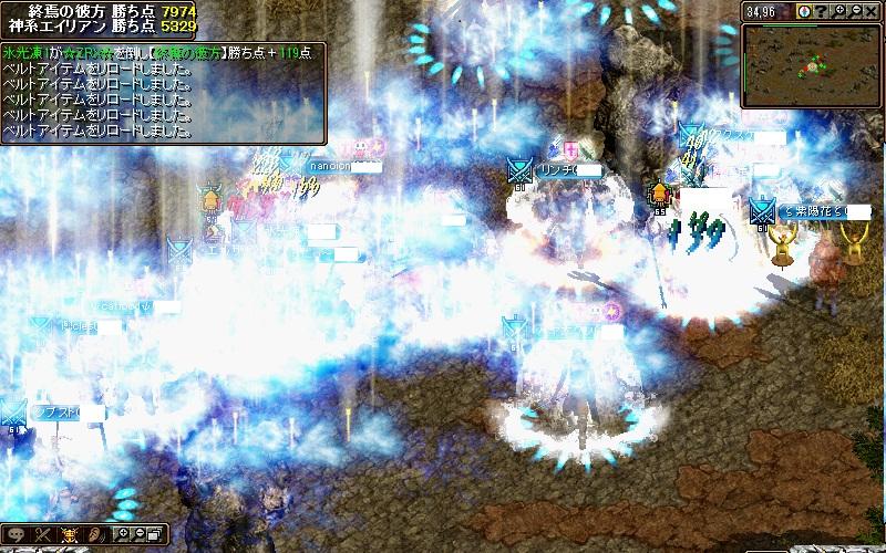 Gv 2010 8月18日 VS神系エイリアン 2