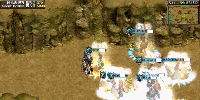 Gv 2010 VS SilentBreaker