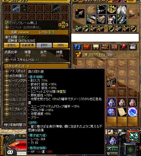 DX宝くじロト 3