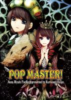 POPMASTER_hyousi_s.png