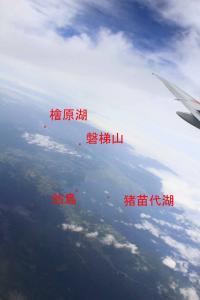 mini_92_inawashiro_IMG_9891-resize.jpg