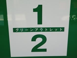 わかりやすい!!!!
