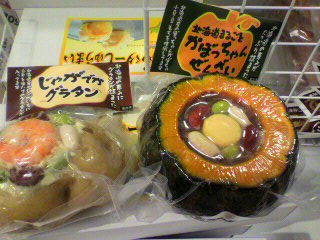 こちらは北海道2011-2