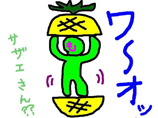 snap_kurozumozuku_201126182331.jpg