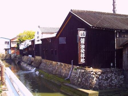 湯浅町 重要伝統的建造物群保存地区 - スポンサー広告お出かけ