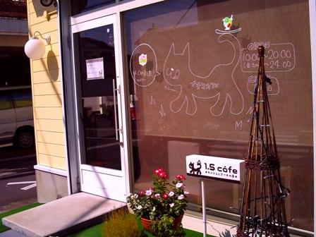 イチコカフェ