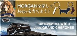 懸賞_Jeep Grand Cherokee_TOMMY HILFIGER