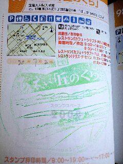 PA0_0311.jpg