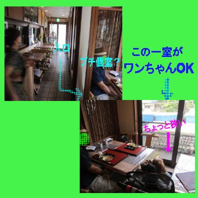 2011.7.3個室?