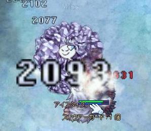 2012年初カード!初と言ったら初なの!なの!