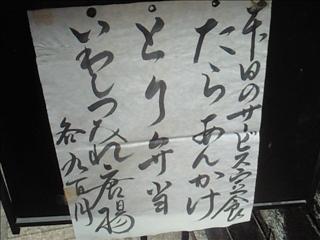 201012091221.jpg