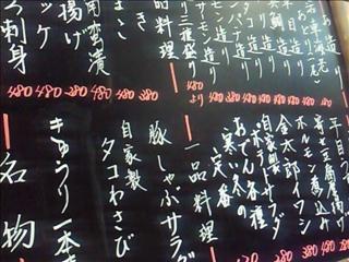 201012161928.jpg