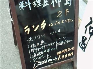 201012241317.jpg