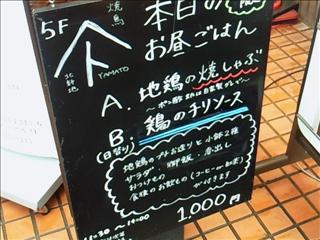 201101271136.jpg