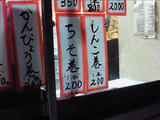 201103011915.jpg