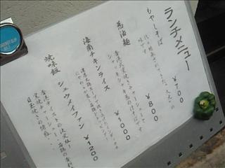 201105101204.jpg