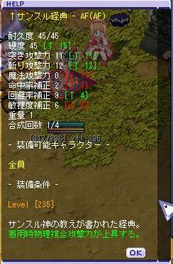 TWCI_2012_10_1_12_44_37.jpg