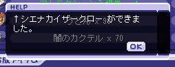 TWCI_2012_10_28_8_52_1.jpg