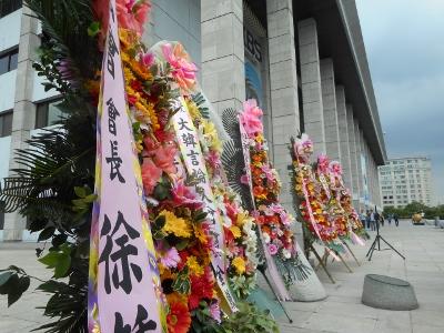 日本の弾圧で死んだ放送人しのぶ集い