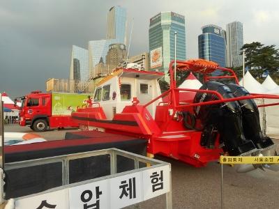 ヨイド公園で消防防災展