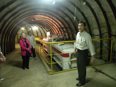 太平洋炭鉱展示館