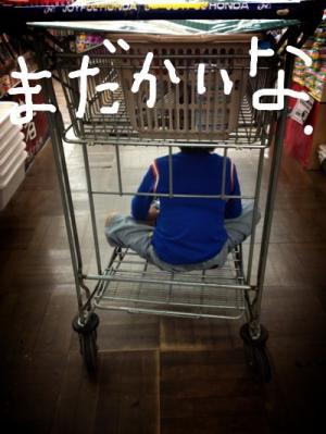 fc2blog_20120618191357b03.jpg