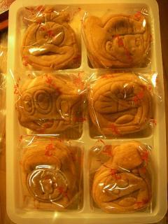 藤子人形焼