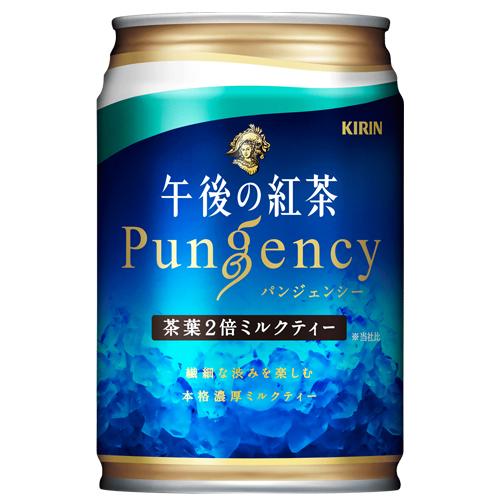 pungency.jpg