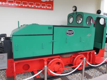 ふさとディゼル機関車