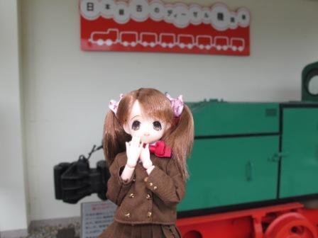 ふさとディゼル機関車~