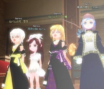 mabinogi_2011_06_27_008.jpg