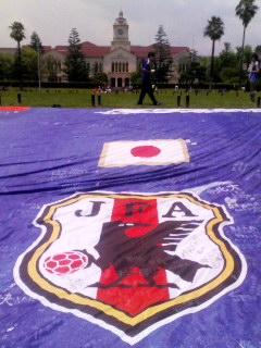 日本代表応援大ユニ 1 100603_1157~001