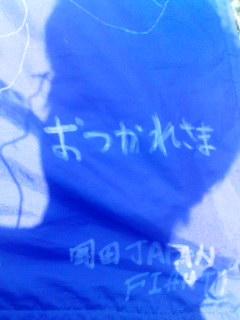 日本代表応援大ユニ 3 100603_1156~001