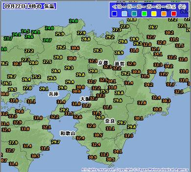 気温 201009221400-00