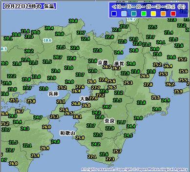 気温 201009230000-00