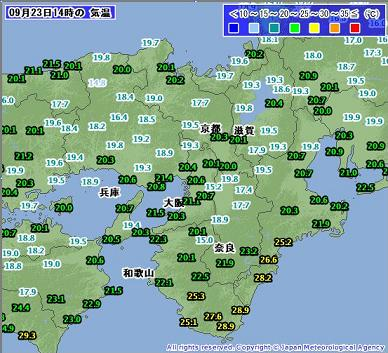 気温 201009231400-00