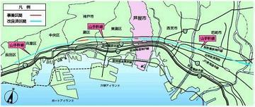 山手幹線 地図