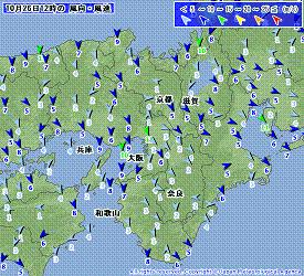 風 201010261200-00