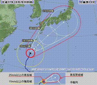 台風14号 10月28日09時