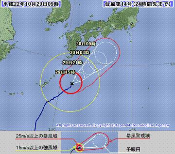 台風14号 10月29日9時