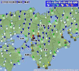 2010年10月台風18号 風速