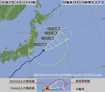 台風14号 10月31日02時