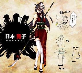 中国の日本への蔑称「日本鬼子」を萌えキャラ「ひのもと おにこ」に創作して p1