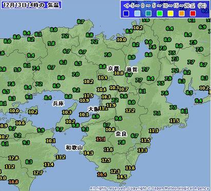 気温 201012131400-00