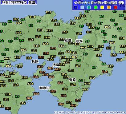 気温 201012132200-00