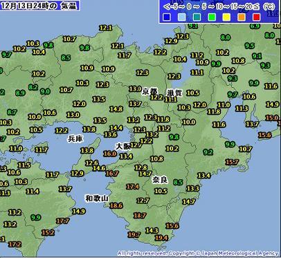 気温 201012140000-00