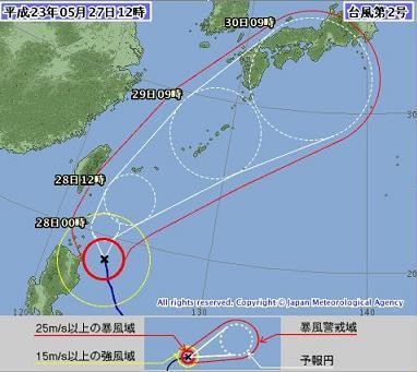 2011年台風2号 2011年5月27日12時