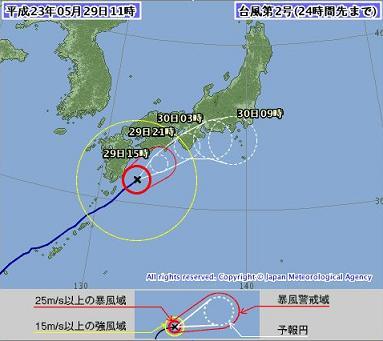 台風2号 2011年5月29日11時