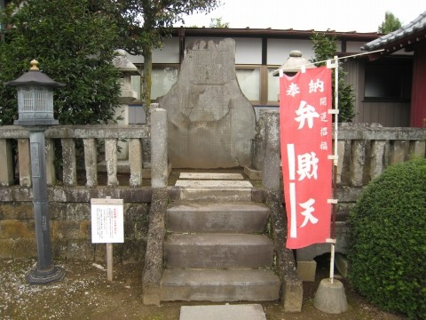syoujouji_016.jpg